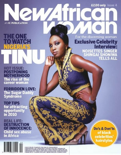 New African Woman Jan - March 2010 African Edition