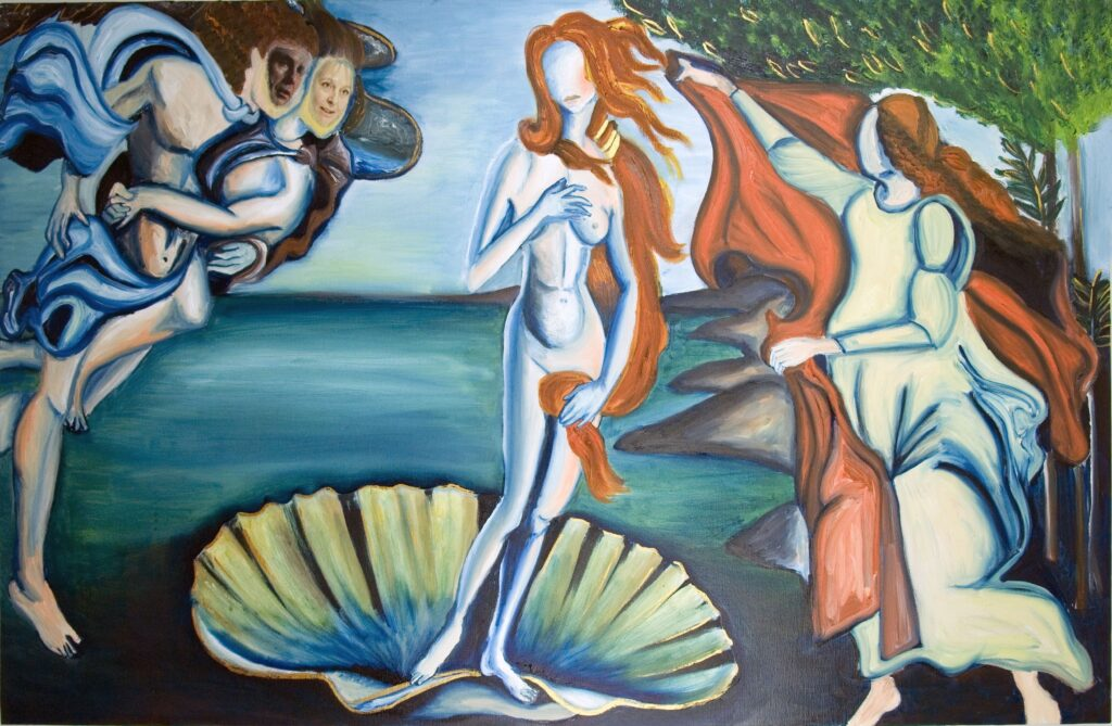 Venus by Adelaide Damoah